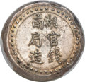 China:Hunan, China: Hunan. Fo-nan Official Bureau Tael (Liang) ND (1906) MS63PCGS,...