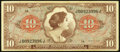 Military Payment Certificates:Series 641, Series 641 $10 Very Fine-Extremely Fine.. ... (Total: 7 notes)