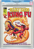 Magazines:Superhero, The Deadly Hands of Kung Fu #18 (Marvel, 1975) CGC NM/MT 9.8 Whitepages....