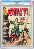 Magazines:Adventure, The Deadly Hands of Kung Fu #25 (Marvel, 1976) CGC NM+ 9.6 White pages....