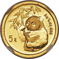"China:People's Republic of China, China: People's Republic Five-Piece gold ""Small Date"" and ""Large Date"" Panda Set 1995,... (Total: 5 coins)"