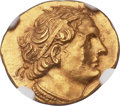 Ancients:Greek, Ancients: PTOLEMAIC EGYPT. Ptolemy I Soter, as King (305-282 BC). AV stater (19mm, 7.10 gm, 12h)....