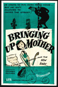"Movie Posters:Animated, Bringing Up Mother (Columbia, 1954). One Sheet (27"" X 41"").Animated. ..."