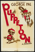 "Movie Posters:Animated, George Pal Puppetoon Stock (Paramount, 1944). One Sheet (27"" X 41""). Animated. ..."