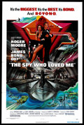 "Movie Posters:James Bond, The Spy Who Loved Me (United Artists, 1977). One Sheet (27"" X 41"")Tri-Folded. James Bond. ..."