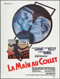 "Movie Posters:Hitchcock, To Catch a Thief (Paramount, R-1980s). French Grande (47.5"" X 63""). Hitchcock.. ..."