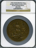 Expositions and Fairs, 1909 Alaska-Yukon-Pacific Exposition Award Medal, MS64 Brown NGC....