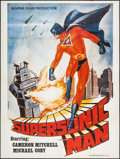 "Movie Posters:Science Fiction, Supersonic Man (Almena Films, 1980). French Grande (47.25"" X 63"").Science Fiction.. ..."