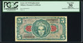 Military Payment Certificates:Series 641, Series 641 $5 Replacement PCGS Apparent Very Fine 30.. ...