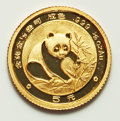 China, China: People's Republic Five-Piece gold Panda Proof Set 1988,... (Total: 5 coins)