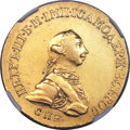 Russia, Russia: Peter III gold 5 Roubles 1762 CПБ XF40 NGC,...