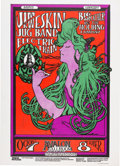 Music Memorabilia:Posters, Jim Kweskin Jug Band Avalon Reprint Poster, Signed by Mouse andKelley. ...