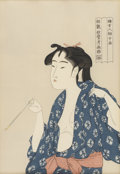 Prints:American, UNKNOWN ARTIST. Geisha Smoking. Silkscreen print. 15in. x10.5in.. ...