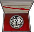 "China, China: People's Republic silver Proof 'Year of the Dragon"" 100 Yuan (12 oz) 1988 Gem Cameo Proof,..."