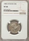 Coins of Hawaii , 1883 25C Hawaii Quarter VF30 NGC. NGC Census: (13/1241). PCGSPopulation (29/1895). Mintage: 242,600. ...