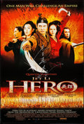 "Movie Posters:Action, Hero (Miramax, 2004). Autographed One Sheet (27"" X 40"") DS.Action.. ..."