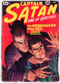 Pulps:Hero, Captain Satan - July 1938 (Popular) Condition: GD/VG....