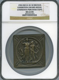 Expositions and Fairs, 1904 Louisiana Purchase Exposition, Exhibition Award Medal,Hendershott-30-50, MS64 Brown NGC....