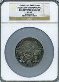 Expositions and Fairs, 1893 Declaration of Independence, Boldenweck on Edge, Eglit-36A, MS65 NGC....