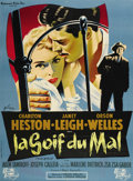 "Movie Posters:Film Noir, Touch of Evil (Universal International, 1958). French Grande (47"" X63""). ..."