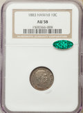 Coins of Hawaii , 1883 10C Hawaii Ten Cents AU58 NGC. CAC. NGC Census: (46/120). PCGSPopulation (36/158). Mintage: 249,921....