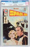 Bronze Age (1970-1979):Science Fiction, Space: 1999 #1 (Charlton, 1975) CGC NM+ 9.6 Off-white pages....