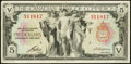 Canadian Currency: , Toronto, ON- Canadian Bank of Commerce $5 Jan. 2, 1935 Ch.#75-18-02. ...