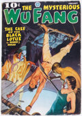 Pulps:Horror, Wu Fang - February 1936 (Popular) Condition: VG....