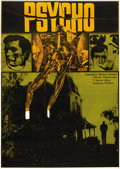 "Movie Posters:Hitchcock, Psycho (Paramount, 1970). Czech Poster (23"" X 32.5""). First CzechRelease. ..."