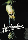 "Movie Posters:War, Apocalypse Now (United Artists, 1979). German A1 (23.5"" X 33""). ..."