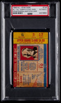 Baseball Collectibles:Tickets, 1956 Major League Baseball All-Star Game Ticket Stub....