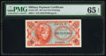 Military Payment Certificates:Series 641, Series 641 50¢ PMG Gem Uncirculated 65 EPQ.. ...