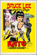 """Movie Posters:Action, The Green Hornet (20th Century Fox, 1974). One Sheet (27"""" X 41"""") Kato Style. Action.. ..."""