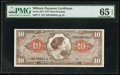 Military Payment Certificates:Series 641, Series 641 $10 PMG Gem Uncirculated 65 EPQ.. ...