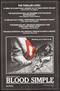 """Blood Simple (Circle Films, 1984). One Sheets (5) Identical (24"""" X 36.5""""). Thriller. ... (Total: 5 Items)"""