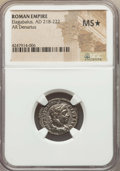 Ancients:Roman Imperial, Ancients: Elagabalus (AD 218-222). AR denarius....