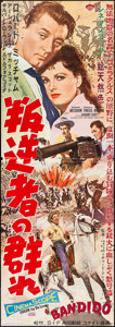 "Movie Posters:Action, Bandido (United Artists, 1956). Japanese STB (20.25"" X 57"").Action.. ..."
