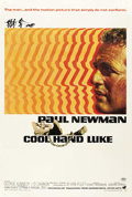 "Movie Posters:Drama, Cool Hand Luke (Warner Brothers, 1967). One Sheet (27"" X 41""). ..."