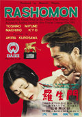 "Movie Posters:Mystery, Rashomon (Daiei, 1952). Japanese B2 (20"" X 29"")...."