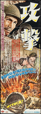 "Attack! (United Artists, 1956). Japanese STB (20.25"" X 57""). War"