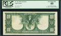 Error Notes:Large Size Errors, Fr. 122 $10 1901 Legal Tender PCGS Extremely Fine 40.. ...