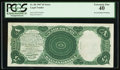 Error Notes:Large Size Errors, Fr. 88 $5 1907 Legal Tender PCGS Extremely Fine 40.. ...
