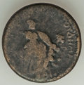 Ancients:Roman Provincial , Ancients: CILICIA. Seleuceia as Calycadnum. Time of Hadrian (AD117-138). Æ 29mm (16.68 gm). ...