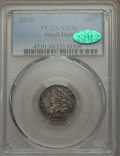 Bust Dimes, 1828 10C Small Date, Square Base 2, VF30 PCGS. CAC. PCGS Population(5/75). Mintage: 125,000. ...