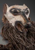 Tribal Art, LUBA, Democratic Republic of Congo. Hyena Mask ...