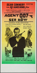 """Movie Posters:James Bond, From Russia with Love (United Artists, R-1970s). Swedish Insert(12.5"""" X 25.25""""). James Bond.. ..."""