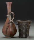Asian:Chinese, Two Japanese Bronze Vases. 9-1/4 inches high (23.5 cm) (taller).... (Total: 2 Items)