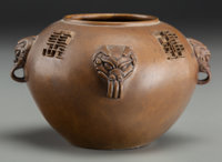 A Chinese Bronze Globular Censer Marks: (seal to underside) 3-1/4 inches high (8.3 cm)