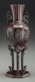 Asian:Japanese, A Japanese Bronze Urn with Bird Motif. 9-1/2 inches high (24.1 cm). ...