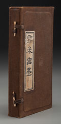 Asian:Chinese, A Cased Chinese Gilt Ink Brick with Landscape and Poem. 7-3/8inches long (18.7 cm) (brick). ...